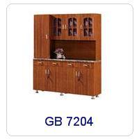 GB 7204